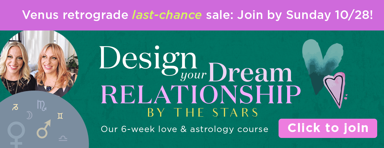 design your dream relationship flash sale