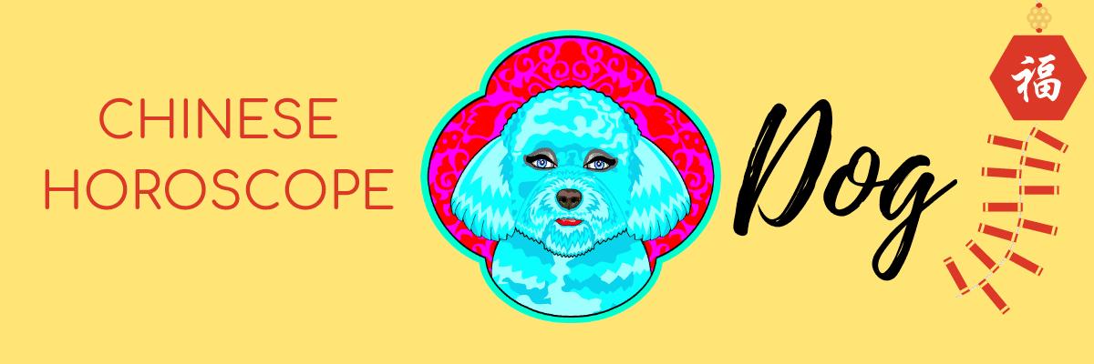 Chinese Horoscope Year of the Dog