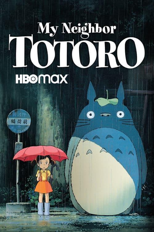 My Neighbor Totoro on HBO Max